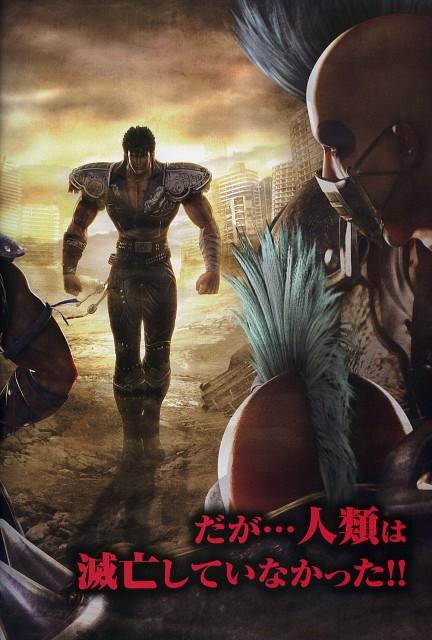 Tetsuo Hara, Koei, Toei Animation, KIBA, Fist of the North Star