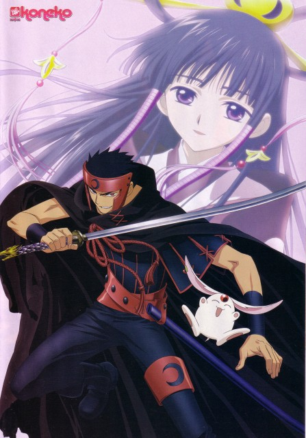 CLAMP, Bee Train, Tsubasa Reservoir Chronicle, Kurogane, Mokona
