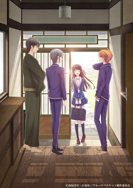TMS Entertainment, Fruits Basket, Tohru Honda, Yuki Sohma, Kyo Sohma