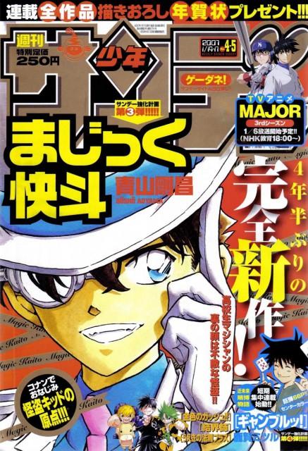 Gosho Aoyama, Magic Kaito, Kaito Kuroba, Shonen Sunday, Magazine Covers