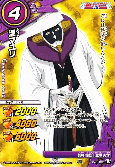 Studio Pierrot, Bleach, Mayuri Kurotsuchi, Trading Cards