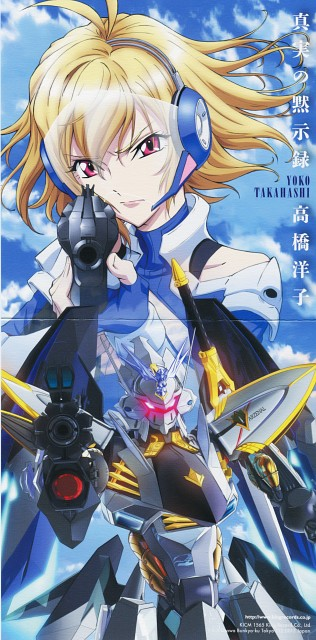 Sunrise (Studio), Cross Ange, Angelize Ikaruga Misurugi
