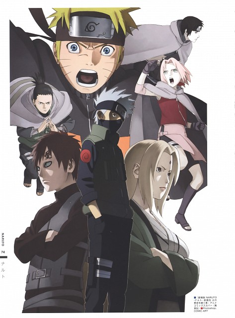 Naruto, The Art of Tetsuya Nishio: Full Spectrum, Shikamaru Nara, Kakashi Hatake, Naruto Uzumaki