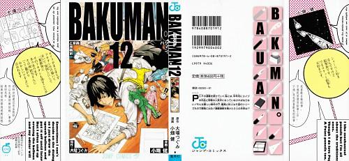 Takeshi Obata, Bakuman, Kazuya Hiramaru