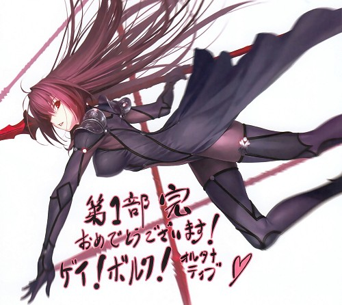 Aniplex, Fate/Grand Order, Scathach