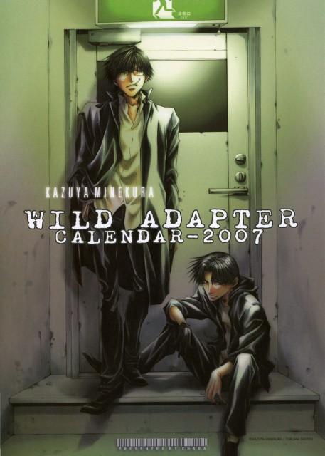 Wild Adapter, Minoru Tokito, Makoto Kubota, Calendar