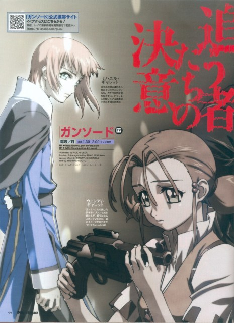 Takahiro Kimura, Gun x Sword, Michael Garret, Wendy Garret, Magazine Page
