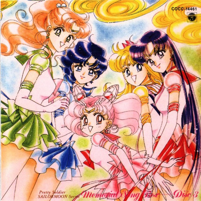 Naoko Takeuchi, Bishoujo Senshi Sailor Moon, BSSM Original Picture Collection Vol. V, Eternal Sailor Venus, Eternal Sailor Chibi Moon