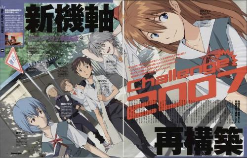 Gainax, Neon Genesis Evangelion, Asuka Langley Soryu, Kensuke Aida, Shinji Ikari
