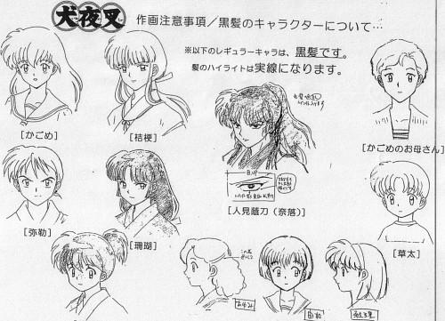 Rumiko Takahashi, Sunrise (Studio), Inuyasha, Kagome Higurashi, Kohaku (Inuyasha)