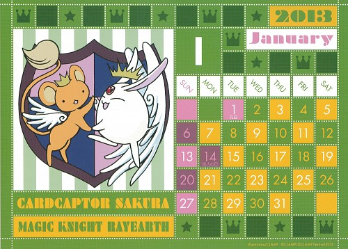CLAMP, Cardcaptor Sakura, Magic Knight Rayearth, CLAMP Calendar 2013, Mokona