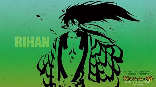 Hiroshi Shiibashi, Studio Deen, Nurarihyon no Mago, Rihan Nura, Official Wallpaper