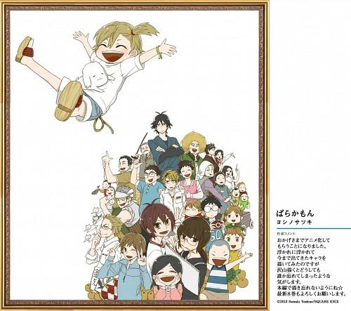 Satsuki Yoshino, Barakamon, Seishu Handa, Kousaku Kotoishi, Hiroshi Kido