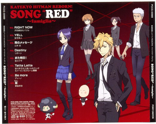 Akira Amano, Artland, Katekyo Hitman Reborn!, Haru Miura, Yi Pin