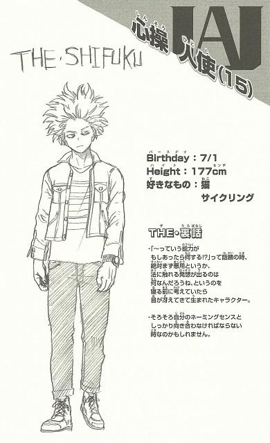 Kouhei Horikoshi, Boku no Hero Academia, Hitoshi Shinsou, Character Sheet