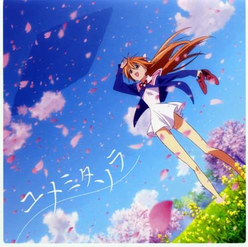 Kyoto Animation, Munto, Yumemi Hidaka, Album Cover