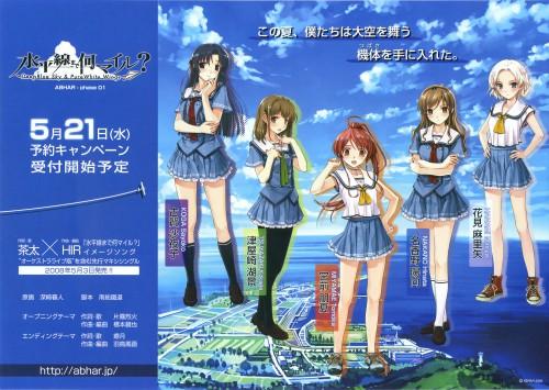 Kurehito Misaki, Deep Blue Sky & Pure White Wings, Kokage Tsuyazaki, Tomoka Miyamae, Mar'ya Hanami