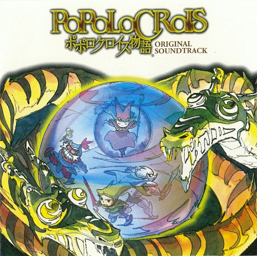 PoPoLoCrois, White Knight (PoPoLoCrois), Pietro PakaPuka, Narcia, GamiGami Devil