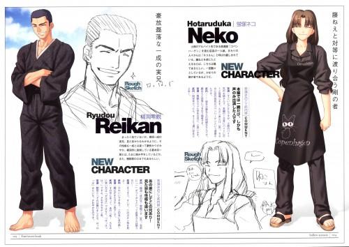 TYPE-MOON, Fate/Hollow ataraxia, Neko Hotaruduka, Reikan Ryudou, Character Sheet