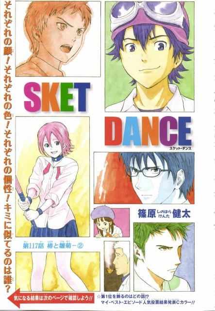 Kenta Shinohara, Sket Dance, Sasuke Tsubaki, Soujirou Agata, Kazuyoshi Usui