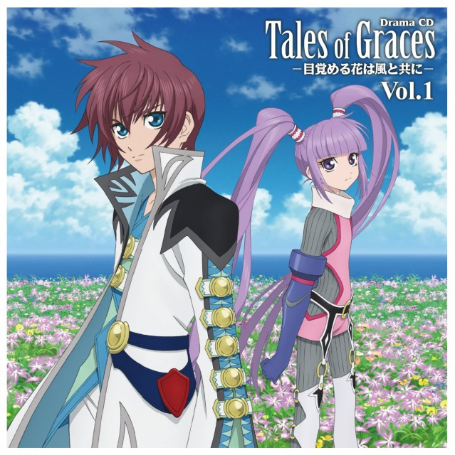 Mutsumi Inomata, Tales of Graces, Asbel Lhant, Sophie (Tales of Graces)