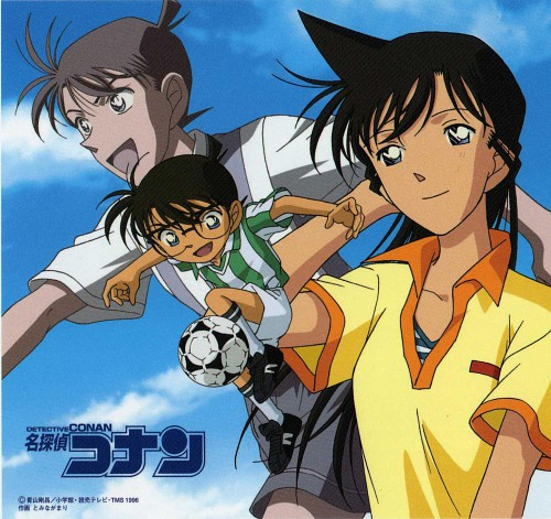 Gosho Aoyama, TMS Entertainment, Detective Conan, Shinichi Kudou, Ran Mouri