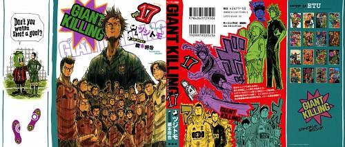 Tsujitomo, Giant Killing, Shigeyuki Murakoshi, Takeshi Tatsumi, Luigi Yoshida