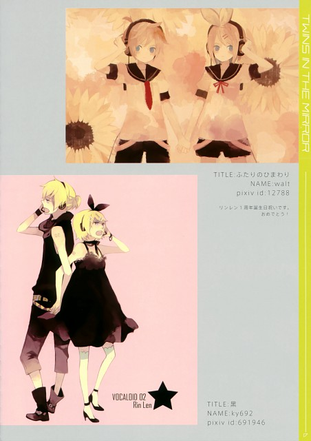 Gaga, Mitsuki Mouse, Twins in the Mirror, Vocaloid, Rin Kagamine