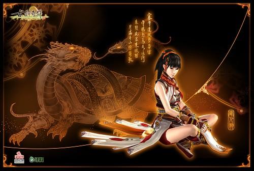 The Tale of Ancient Swords, Wenren Yu