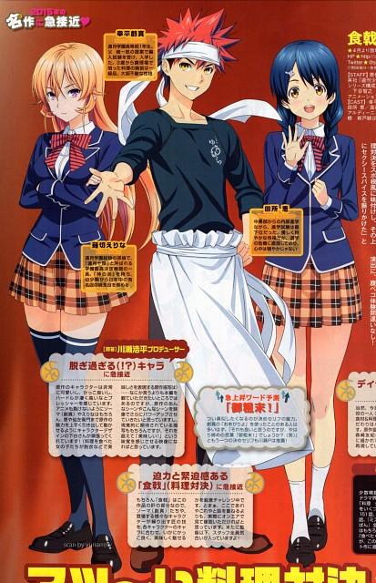 Shun Saeki, Shokugeki no Souma, Megumi Tadokoro, Erina Nakiri, Souma Yukihira