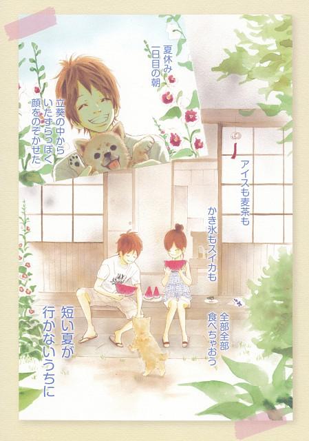 Yuuki Obata, Bokura ga Ita, Nanami Takahashi, Motoharu Yano