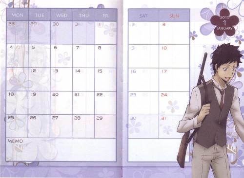Akira Amano, Katekyo Hitman Reborn!, Takeshi Yamamoto, Calendar