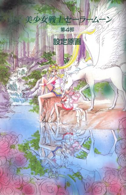 Naoko Takeuchi, Bishoujo Senshi Sailor Moon, BSSM Materials Collection, Super Sailor Moon, Pegasus (Sailor Moon)