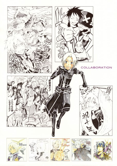 Katsura Hoshino, D Gray-Man, Kochikame, One Piece, Naruto