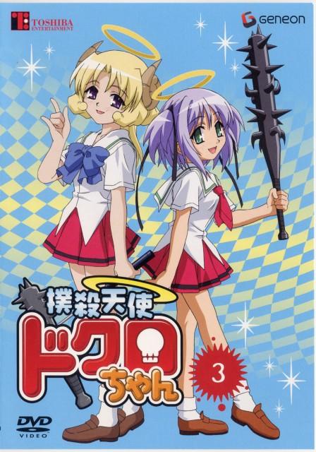 Hal Film Maker, Bokusatsu Tenshi Dokuro-chan, Sabato Mihashigo, Dokuro Mitsukai, DVD Cover