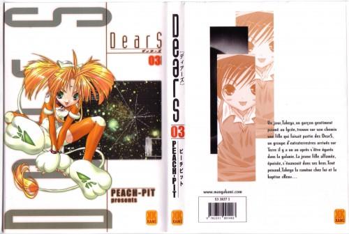 Peach-Pit, Daume, DearS, Natsuki Ikuhara, Nia (DearS)