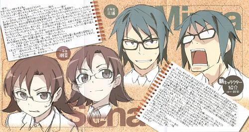 Sakura Ikeda, Ore no Imouto ga Konna ni Kawaii Wake ga Nai, Sena Akagi