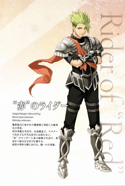 Ototsugu Konoe, TYPE-MOON, Fate/Apocrypha, Achilles, Red Rider (Fate/Apocrypha)