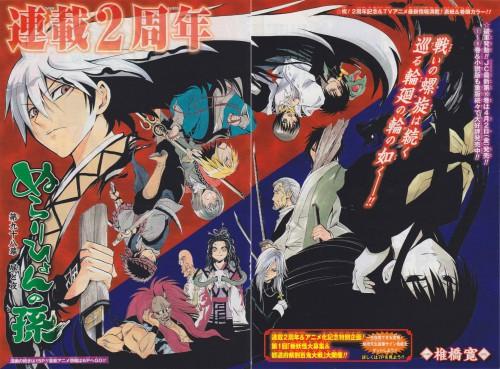 Hiroshi Shiibashi, Nurarihyon no Mago, Minagoroshi Jizo, Hagoromo Gitsune, Ryuji Keikan