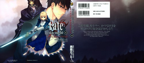 Datto Nishiwaki, TYPE-MOON, Fate/stay night, Caster (Fate/stay night), Kuzuki Souichirou