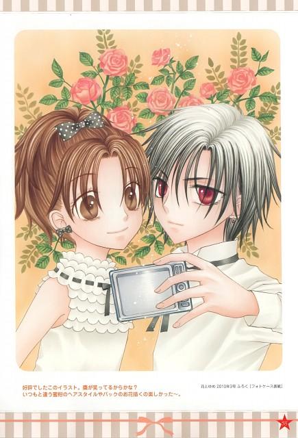 Tachibana Higuchi, Gakuen Alice, Graduation - Gakuen Alice Illustration Fan Book, Mikan Sakura, Natsume Hyuuga