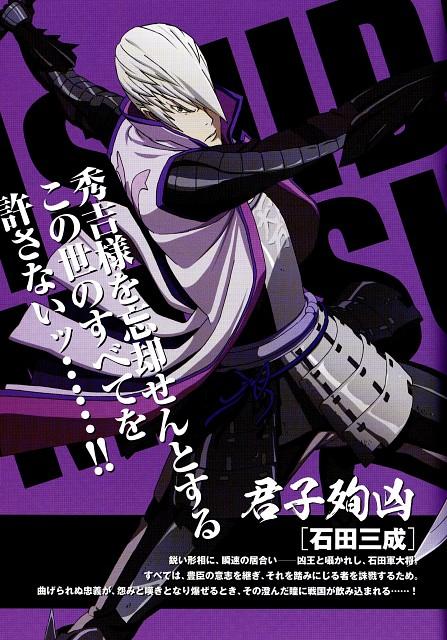 Capcom, Production I.G, Sengoku Basara, Mitsunari Ishida (Sengoku Basara)