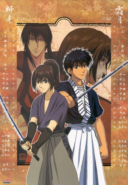 Nobuhiro Watsuki, Studio DEEN, Rurouni Kenshin, Kenshin Himura, Seijuurou Hiko