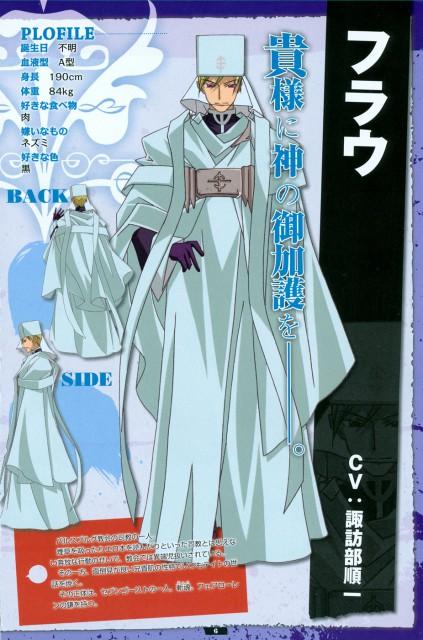 Yukino Ichihara, Studio Deen, 07-Ghost, Frau, Character Sheet