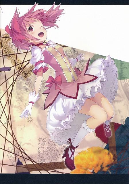 Shirabi, Puella Magi Madoka Magica, Reset Reboot, Madoka Kaname, Comic Market 85