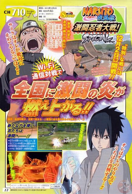 Studio Pierrot, Naruto, Sasuke Uchiha, Naruto Kyuubi Mode