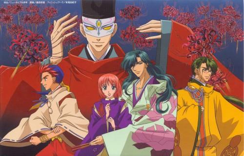 Tohko Mizuno, Yumeta Company, Koei, Harukanaru Toki no Naka de, Tachibana no Tomomasa