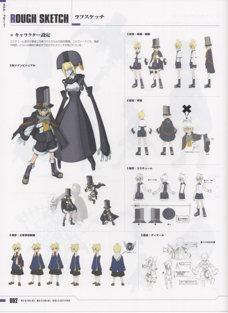 Blazblue Material Setting Collection, Blazblue, Nirvana, Carl Clover