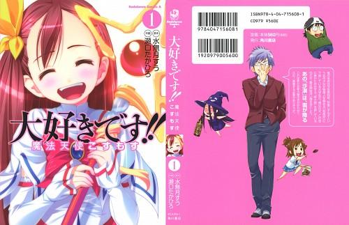 Takahiro Seguchi, Daisuki desu!! Mahou Tenshi Cosmos, Cosmos Akikaze, Eishiro Sugata, Soyokaze