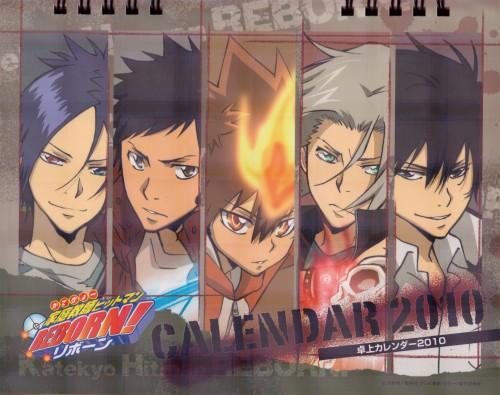 Akira Amano, Artland, Katekyo Hitman Reborn!, Hayato Gokudera, Mukuro Rokudo